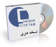 سایت ساز سارا نسخه هنری
